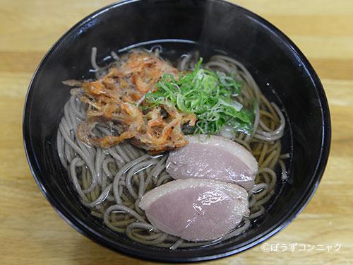 adikamakamosoba11.jpg