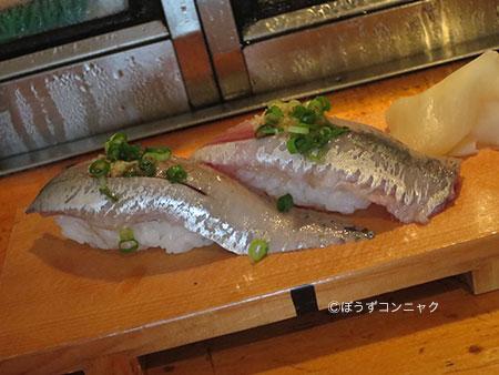 itibasusi6666.jpg