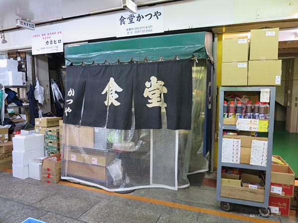 katuyaakasha1.jpg