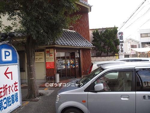 hasiya0001.jpg