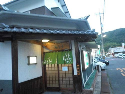 kasaokakatou11111.jpg